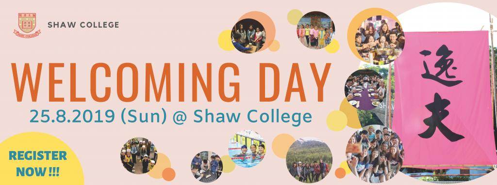 Welcoming Day 2019