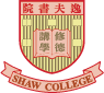 Shaw College, The Chinese University of Hong Kong